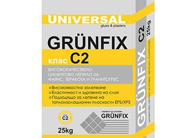 GRUNFIX C2
