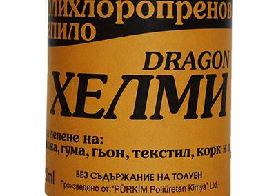 Полихлоропреново лепило Драгон