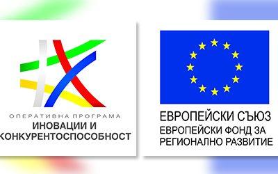"""УНИВЕРСАЛСТРОЙ ООД подписа договор с Управляващият орган на ОП """"Иновации и конкурентоспособност"""" 2014-2020"""
